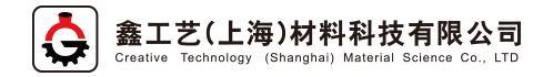 鑫工艺(上海)材料科技有限公司